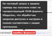 1602352071566.png