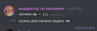 1606775919553.png