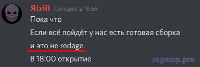 1607184990491.png