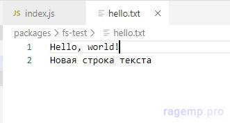 file-write.JPG